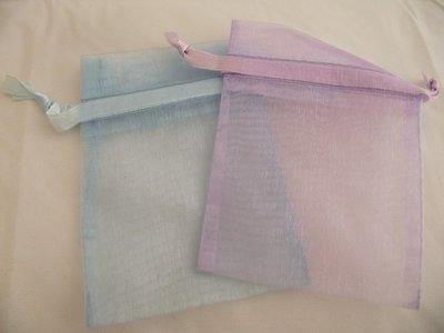 Organza zakjes blauw of lila