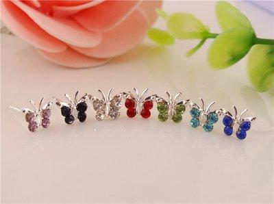 Oorknopjes vlinder - diverse kleuren